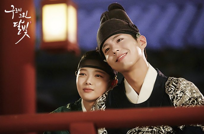 Park Bo Gum & Kim Yoo Jung from Love In The Moonlight